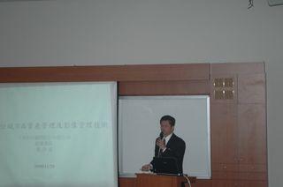 蔡世霖副董簡報