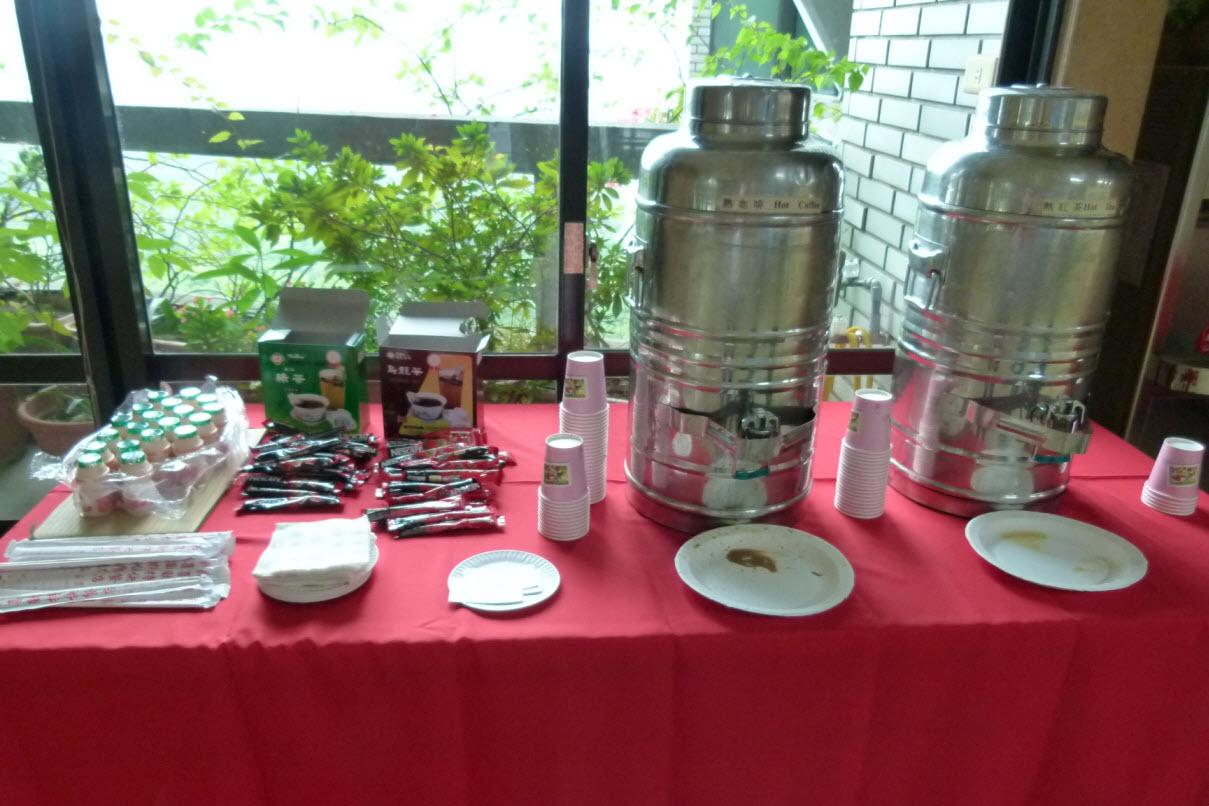 茶水使用區