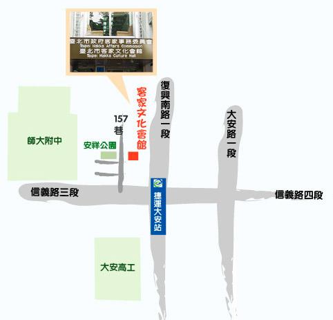 臺北市客家文化會館