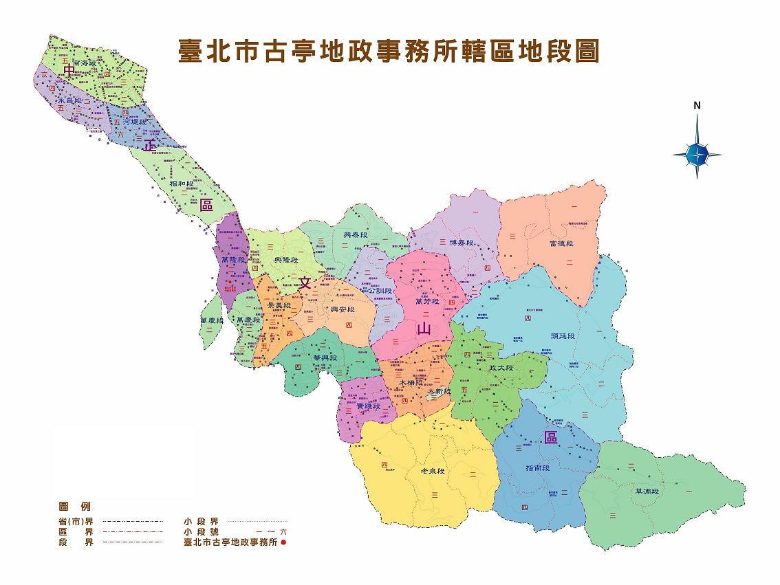 本所轄區圖,包括中正(一)區和文山區,詳如下列說明。