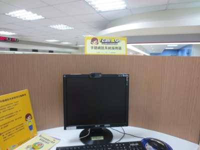 設置手語視訊系統服務區