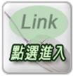 臺北市法規查詢系統下載