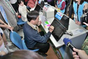 郝市長於多功能螢幕上簽名