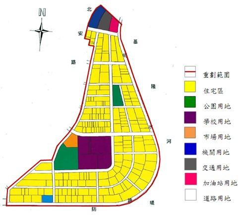 中山區第七期市地重劃範圍及土地使用分區示意圖