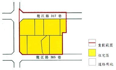 中山區第九期市地重劃範圍及土地使用分區示意圖
