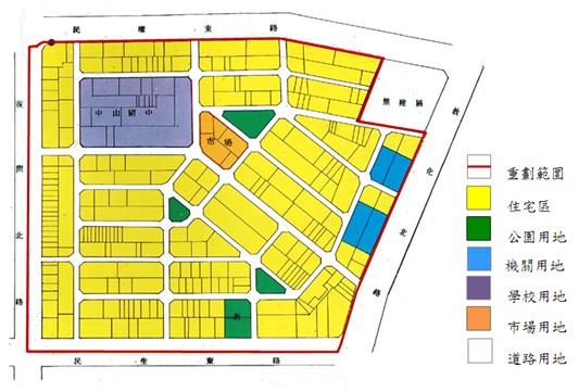 中山區第二期市地重劃範圍及土地使用分區示意圖