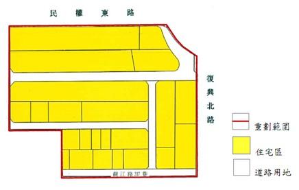 中山區第五期市地重劃範圍及土地使用分區示意圖