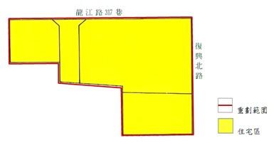 中山區第十期市地重劃範圍及土地使用分區示意圖