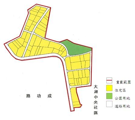內湖區第七期市地重劃範圍及土地使用分區示意圖