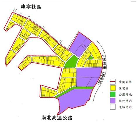 內湖區第三期市地重劃範圍及土地使用分區示意圖