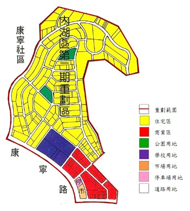 內湖區第二期市地重劃範圍及土地使用分區示意圖