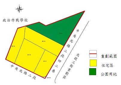 北投區第七期市地重劃範圍及土地使用分區示意圖