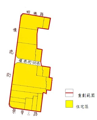北投區第四期市地重劃範圍及土地使用分區示意圖