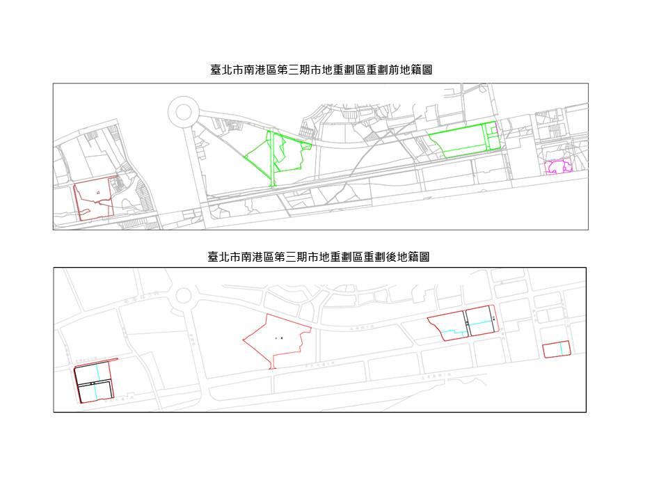 臺北市南港區第三期重劃前後地籍圖