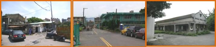 南港區第三期市地重劃區重劃前土地使用情形