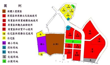 南港區第一期市地重劃範圍及土地使用分區示意圖