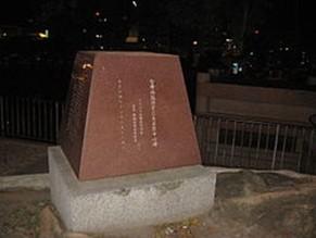 臺灣地籍測量原點,位於臺中公園砲台山山頂(圖片來源:維基百科)</br>