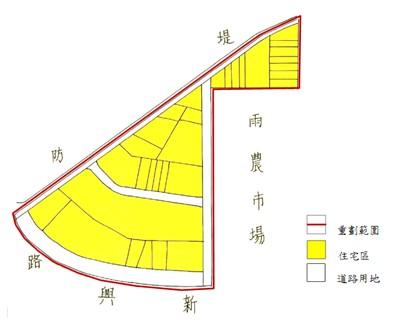 士林區第四期市地重劃範圍及土地使用分區示意圖