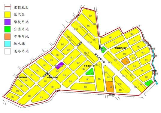 大安區第一期市地重劃範圍及土地使用分區示意圖
