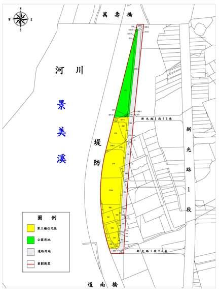 文山區第一期市地重劃範圍及土地使用分區示意圖
