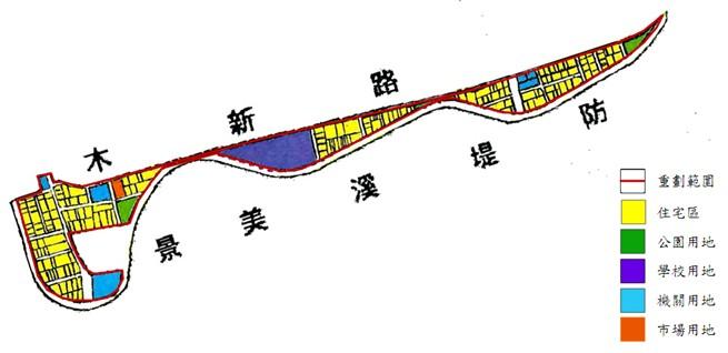 木柵區第三期市地重劃範圍及土地使用分區示意圖