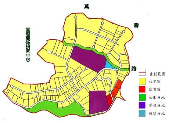 木柵區第二期市地重劃範圍及土地使用分區示意圖