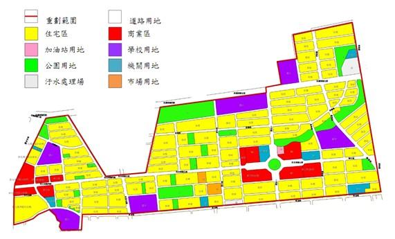 松山區第一期市地重劃範圍及土地使用分區示意圖