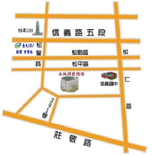 臺北市政府地政局土地開發總隊交通及位置圖