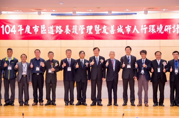 Group photo of Chen Wei-Zen, minister of the Ministry of the Interior, with representatives from other county and city governments