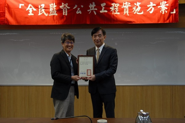 Deputy Commissioner of the Public Works Department and Acting Director of the New Construction Office I-Ping Huang (left) receives the honor from the Public Construction Commission of the Executive Yuan