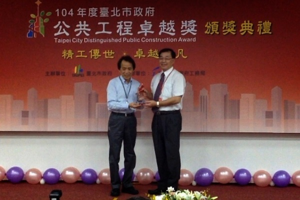 Huang Chih-feng, PWD's deputy commissioner and the New Construction Office's acting director (right), received the Taipei City Distinguished Public Construction Award on behalf of the project crew.