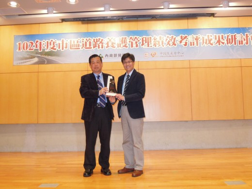 The award was accepted by Representative I-Ping Huang, Deputy Commissioner of Public Works Department, Taipei City Government.