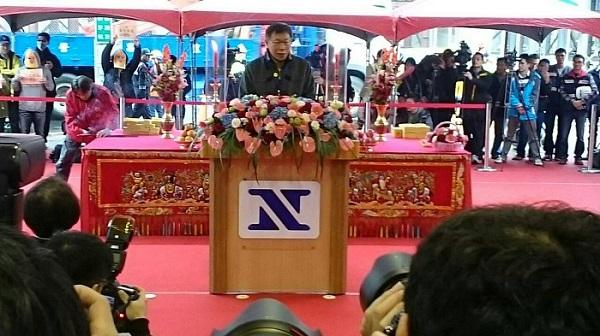 市長致詞並祝福工程順利人員機具平安