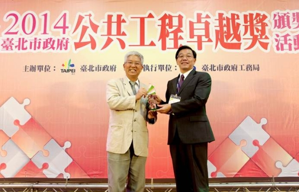 Chih-Feng Huang (right), Director of the New Construction Office, receiving the award from the City Government<br/>