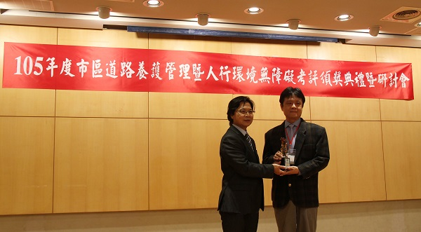 Mr. Hui-Yu Li, Deputy Director of the New Construction Office, receives the award on behalf of Taipei City Government.