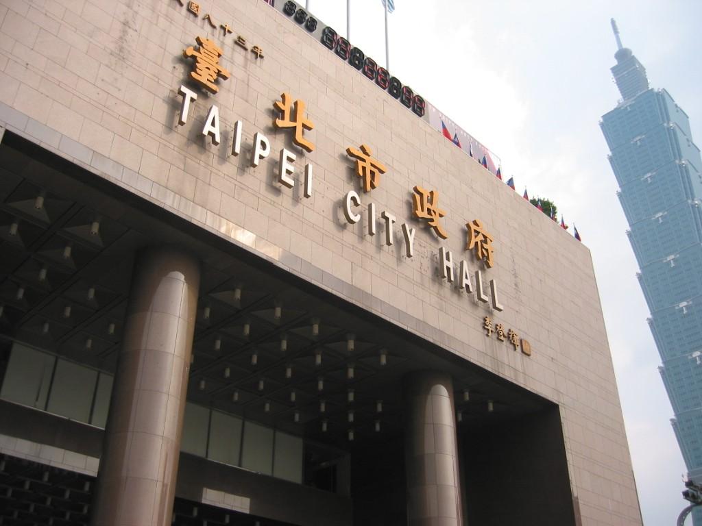 臺北市政府照片