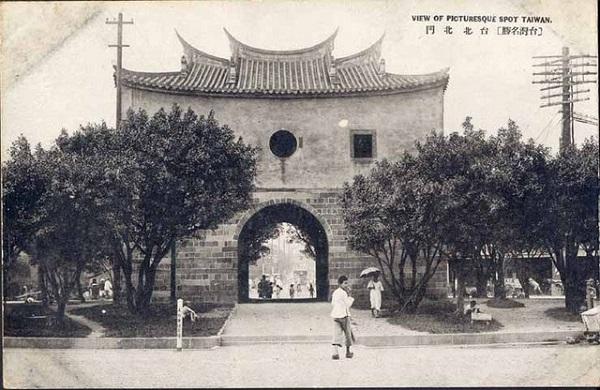臺北北門舊照