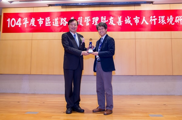 Taipei City Government has been recognized for pavement maintenance excellence for years on end.