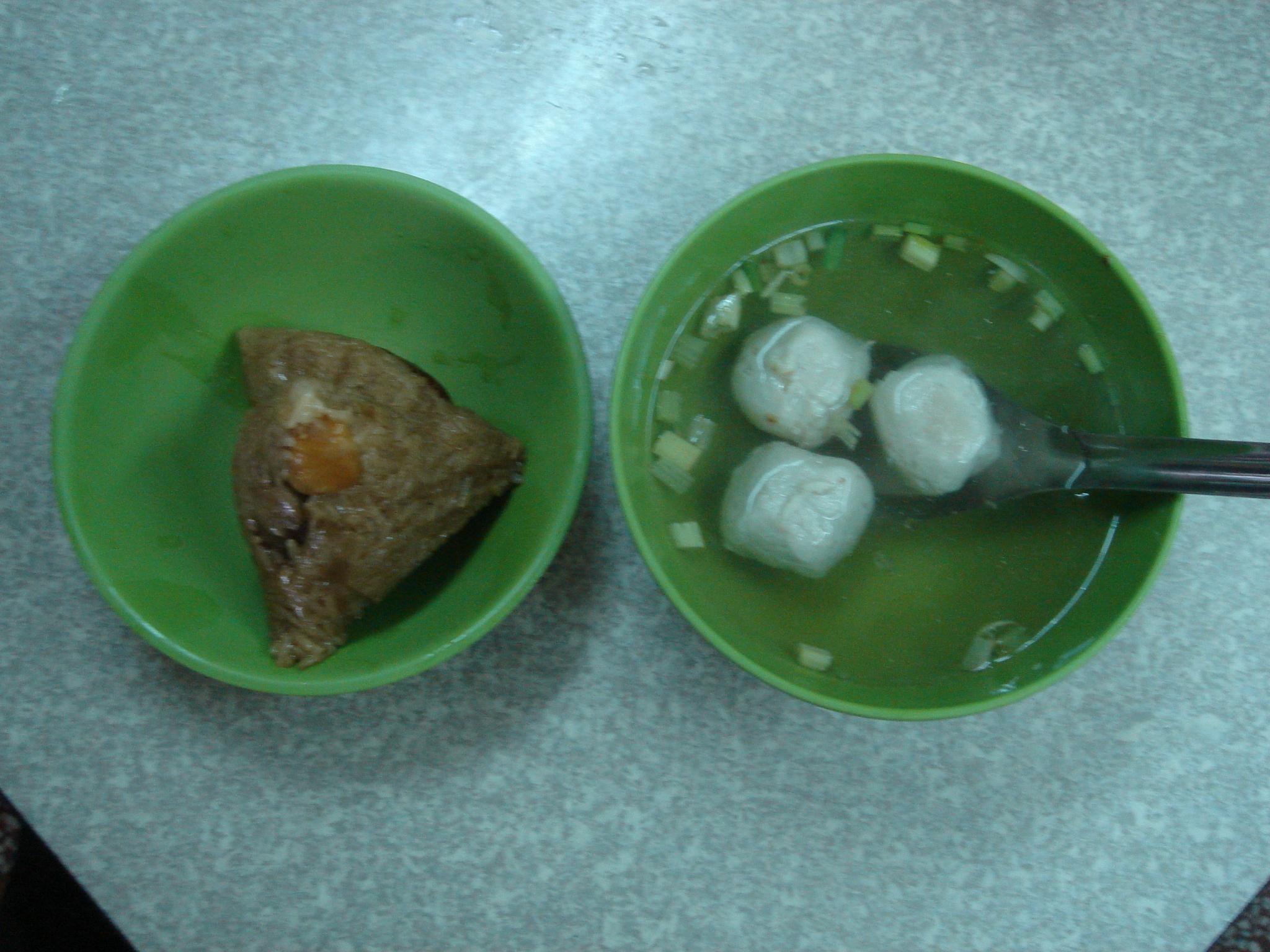 粽子、魚丸湯