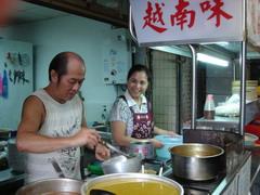 美食南港--越南之家2