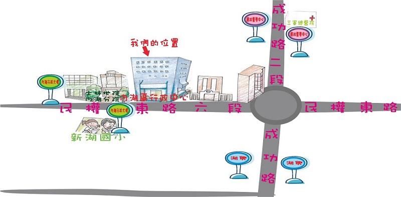 臺北市內湖區戶政事務所地理位置圖