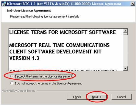 步驟6:點選『接受』微軟版權宣告後,再點『Next』