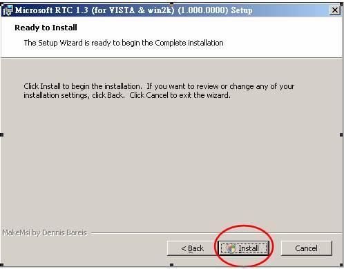 步驟8:點選『Install』後,開始執行安裝作業