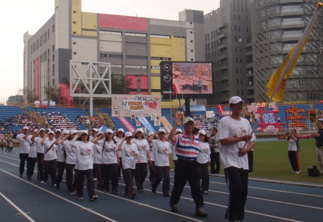 The Commissioner and our department's athletes entered the opening ceremony.