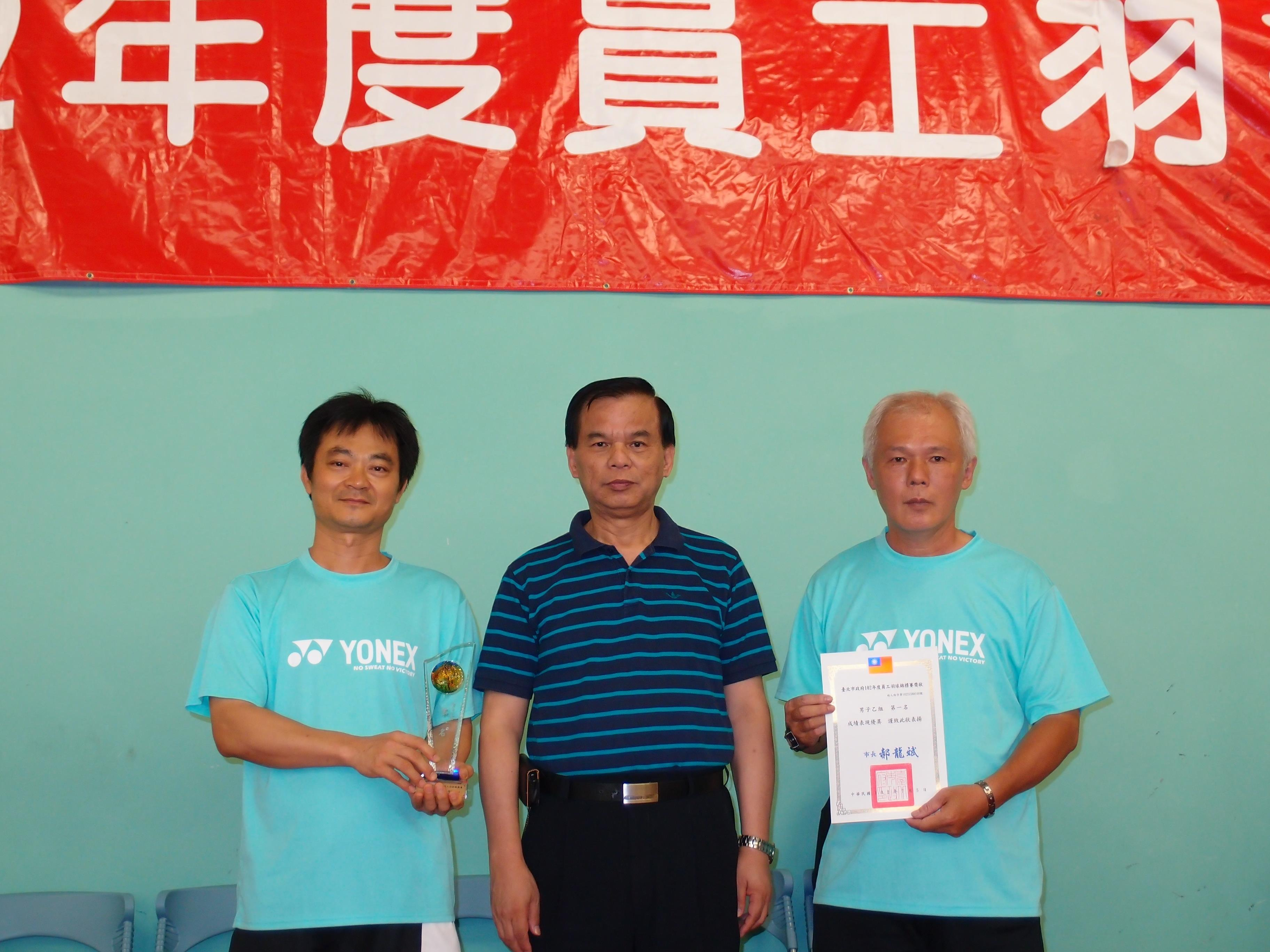 The Department won first prize in Male Group B. The prize was awarded by Chief Secretary Chen of the Department of Personnel on behalf of the Mayor.