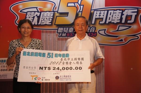 (另開視窗)吳前臺長代表頒發臺慶抽獎大獎