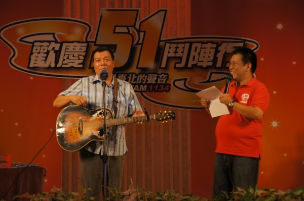 (另開視窗)秦浩與李明德為本臺主持51周年臺慶特別節目(1)