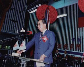 民國78年,市政廣播電臺在前臺北市長吳伯雄的按鈕啟動下,臺北廣播電臺FM93.1頻道正式開播。