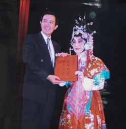 戴綺霞登臺無數,圖為她與時任臺北市長的總統馬英九合照。(圖/戴綺霞提供/楊志雄翻攝)
