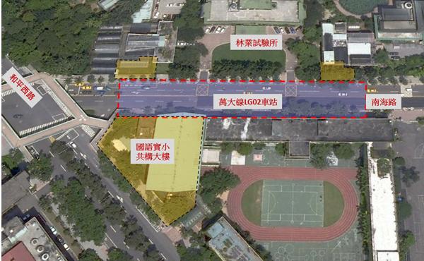 萬大線LG02車站平面位置示意圖